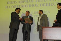 В.Е.Мельниченко