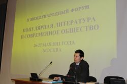А.С.Клемешов